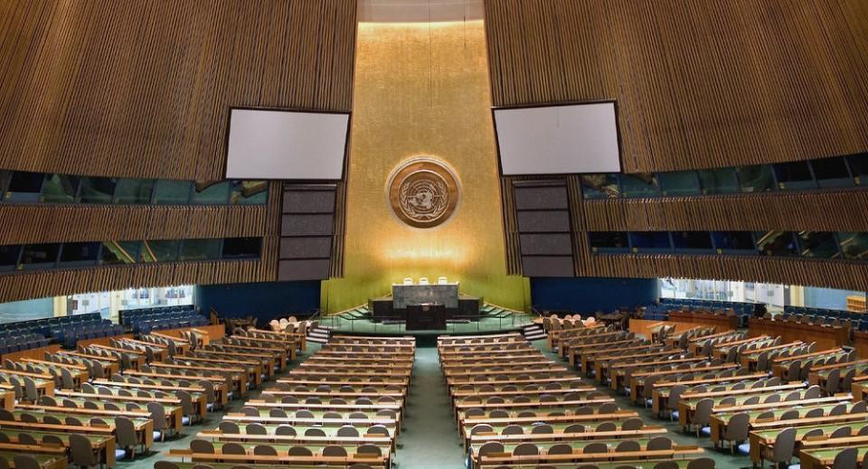 Accadde oggi la prima assemblea generale delle nazioni for Diretta parlamento oggi